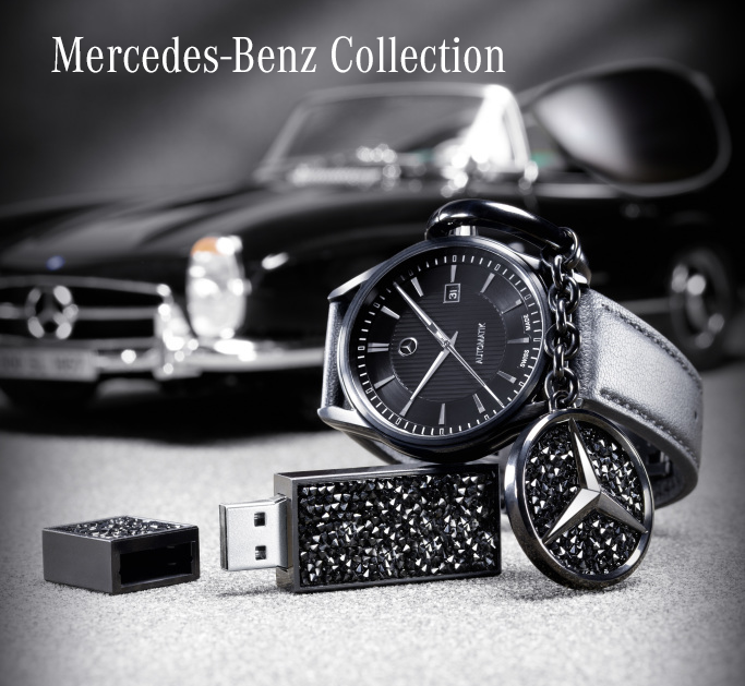 collection/zubehör | mercedes-benz onlineshop